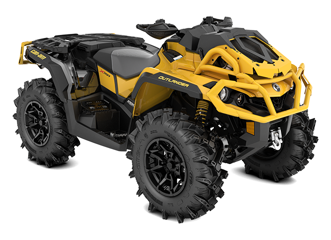 Квадроцикл Outlander XMR 1000R Visco 4Lok Can-Am 2021