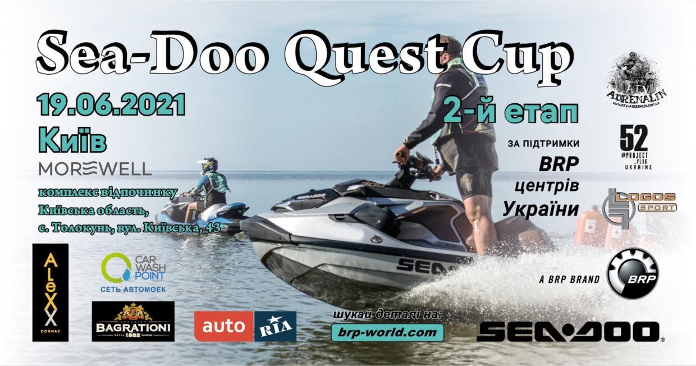 Sea-Doo Quest Cup 19.06.2021