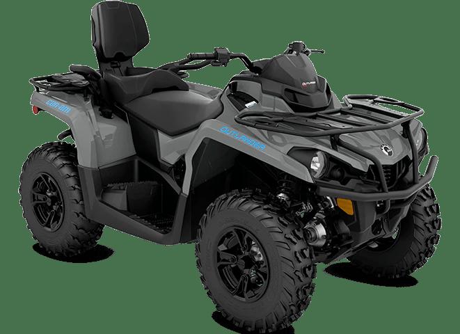 Квадроцикл Outlander MAX DPS 570 Can-Am 2022